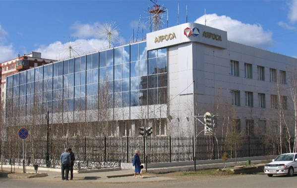 Группа компаний «Алроса», РФ