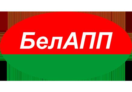БелАПП Bair West